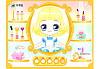 Game Make up 51