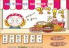 Game Meal memory 2