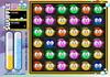 Game Shuffle swuffle