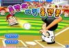 Game Baseball 4