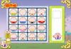 Game Memory game 5