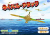 Game Navy air attack