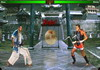Game The online fighting game