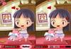 Game Meet my valentine