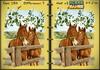 Game Art book horses