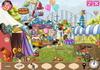 Game Theme park prizes