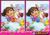 Game Dora 6 differences