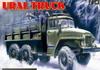 Game Ural truck