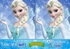 Game Frozen differences