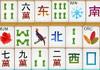 Game Mahjong rain of tiles