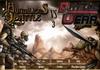Game Humaliens vs battle gear 3