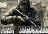 Game First commando