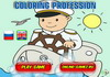 Game Coloring profession