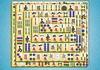 Game Square mahjong